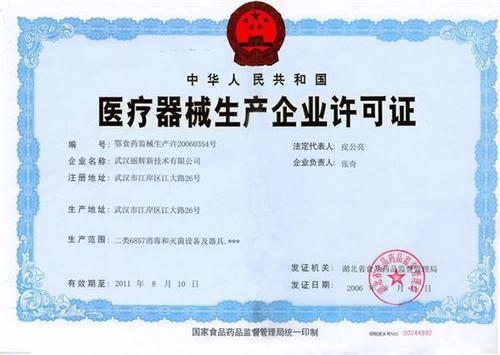 云南食品流通许可证办理要多少钱