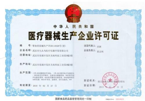 海南深圳办理食品流通证