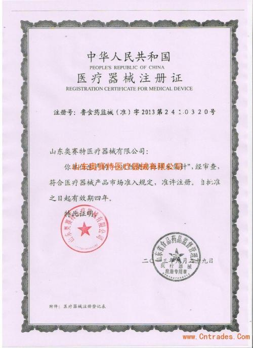 天津淘宝的食品流通许可证