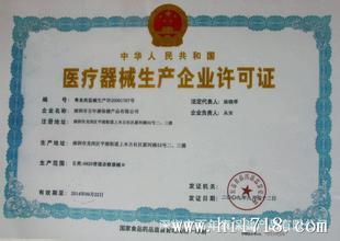 湖南食品流通许可证步骤
