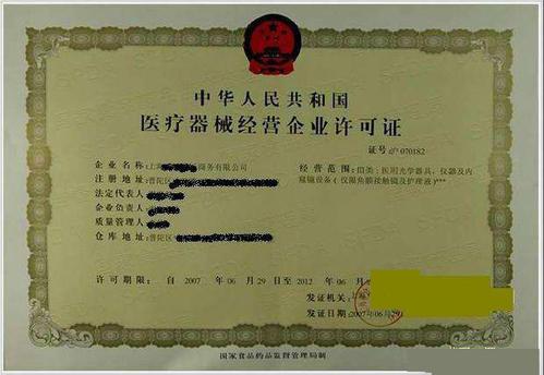 湖南深圳食品流通许可