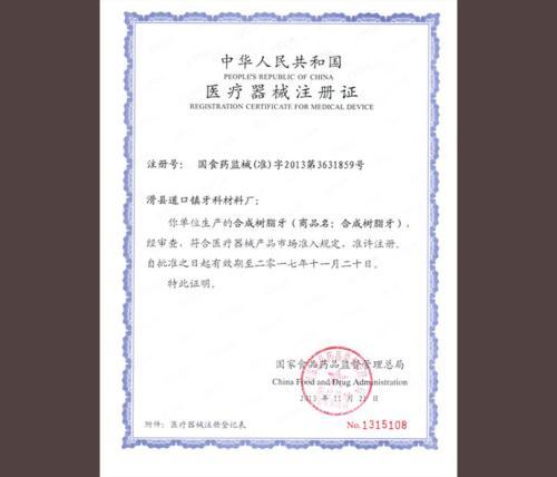 云南带食品流通许可证的公司