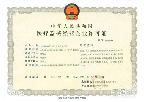 江苏深圳食品流通许可