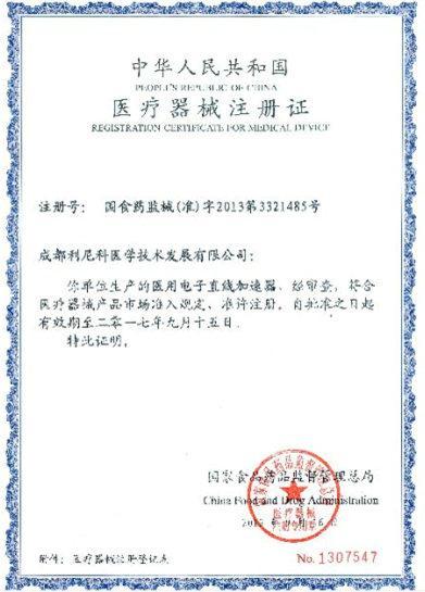 河南取消食品流通许可证